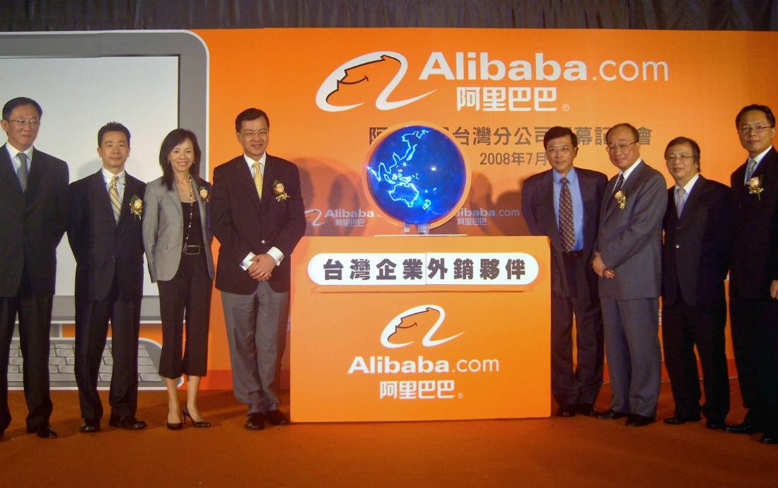 Alibaba_Corp